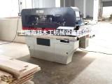 山东木片自动拼板机,S-1800木皮无线拼缝机品牌直销