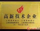 广州赛杰高新企业申请条件及办理流程