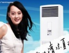 专业清洗维修油烟机/燃气灶/热水器/空调/洗衣机