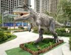恐龙出售 恐龙租赁 恐龙出租报价