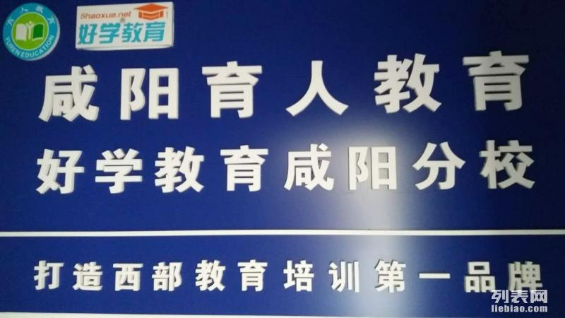 咸阳建筑装修装饰工程企业资质专业代办换证-升级