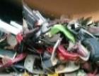 本省收购废旧塑料
