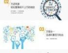 亳州微信分销商城营销型网站建设APP开发公司哪家好