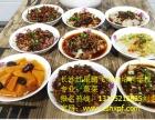 长沙哪里可以学炒菜?湖南红星鹏飞专业炒菜技术培训学校