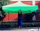 户外广告伞摆摊遮阳伞