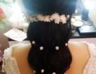 成都新娘跟妆造型