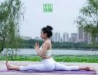 长沙雨花区周围的瑜伽培训 零基础 免费试课