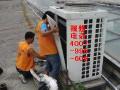 欢迎您访问~~淮安三星空调售后服务官方网站维修电话?