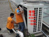 欢迎访问-南通格力空调器(各点)售后服务官方网站电话