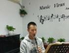 省会 萨克斯 吉他 黑管 古筝 钢琴
