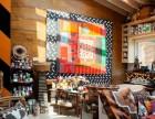 西安美家帮整体家装效果图 波西米亚风格