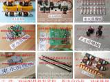 NCP260二手气动冲床,电箱防震螺丝-批发价格