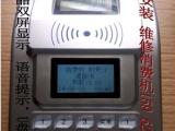 苏州消费机 苏州IC卡消费机 食堂刷卡机