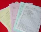 中山专业印刷:画册设计印刷,海报,传单,精装彩盒