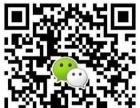 重庆短信宣传丨106短信服务丨app验证码接口
