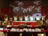 广州企业高校竞赛比赛展会运动会开幕仪式策划服务商