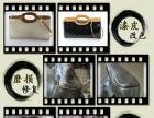 皮衣皮包皮沙发奢侈品保养翻新修补