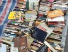 上海专业回收旧书 回收老旧书 回收线装书