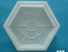 梅花塑料模具水泥塑料模具彩砖塑料模盒厂家直销