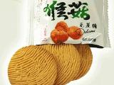 休闲食品批发  二牛养胃猴菇饼干  5kg/箱 无蔗糖、原味