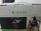 XBOX360全新未开封游戏机,带票,质保三年