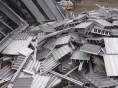 高价回收有色金属工厂废料工地废料