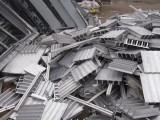 武汉高价上门回收废铁铜铝不锈钢