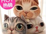 厂家直销猫星人抱枕暖手猫头创意抱偶毛绒玩具猫星人抱枕靠垫