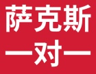 民族舞99元体验4节课活动火爆进行中