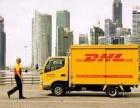 厦门欧美加日UPS专线包税