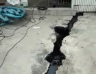 东莞-塘夏工业区厂房楼面裂缝漏水防水补漏维修