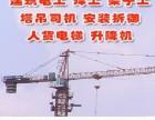 上海建筑电焊工证复训考证,建筑焊工证考证