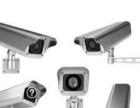 莱州安装监控/报警器 全市最低价 莱州本地诚信服务