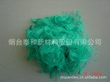 厂家批发间位芳纶产品 耐高温间位芳纶纤维 间位芳纶基导电纤维