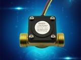 G1/2外牙接口铜质水流量开关霍尔水流传感器