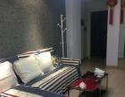 月子房短租房万达绿地朝阳一室干净清爽提前预定