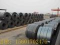 现货供应Q345D/E卷板 耐候板.圆角槽H钢,