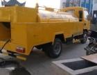 舟山cctv检测高压疏通下水道-管道疏通清淤(人民日报提供)