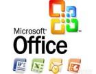 银川计算机办公软件学习到哪里 亨元教育循环教课短期培训