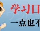 宁波日语一对一,教你纯正发音,快速提高日语水平