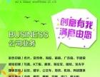 名片/展架/宣传单页/画册/KT板/海报