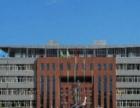 华北理工大学,河北中医学院成考招生,易通过