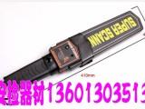 手持金属探测器 GP-3003B1手持金属探测器
