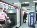 高铁/地铁站专用通道式X光机|行李安检机|X光安检机|安检设备