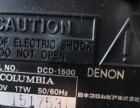 出日本天龙DCD-1500发烧CD机