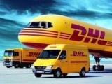 周口DHL快递