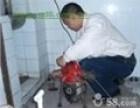 广州海珠区疏通马桶高压清洗各种管道,