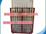源头厂家定制常规豪华型千层架25层丝印干燥架