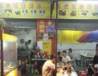 《铺帮网推广》3.5万临街旺铺快餐店转让