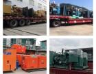 芜湖大型柴油发电机租赁公司